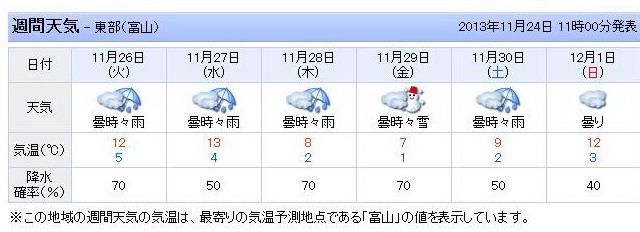 2013-11-24b.jpg