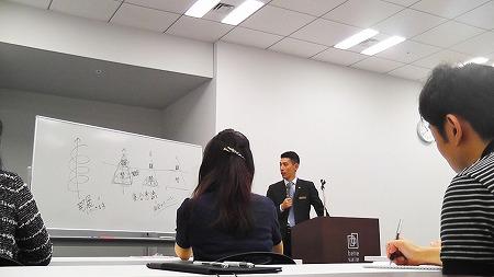 s-大学2期2回目講義3