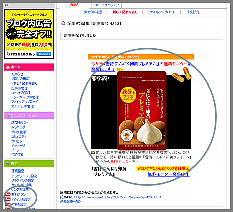 20130805-03.png