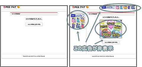 20130805-11.png