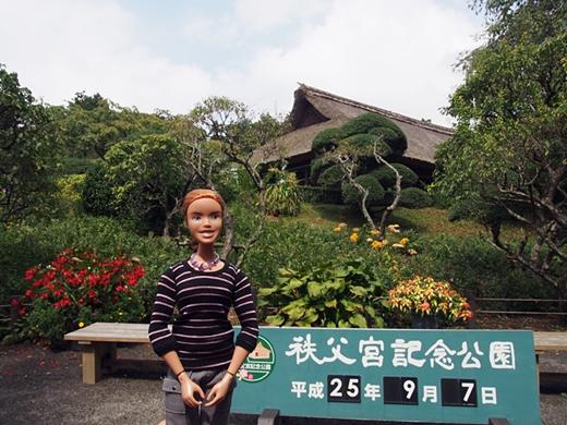 chichibu-20130907-23s.jpg