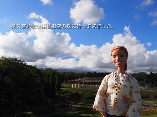 chichibu-20131006-21s.jpg