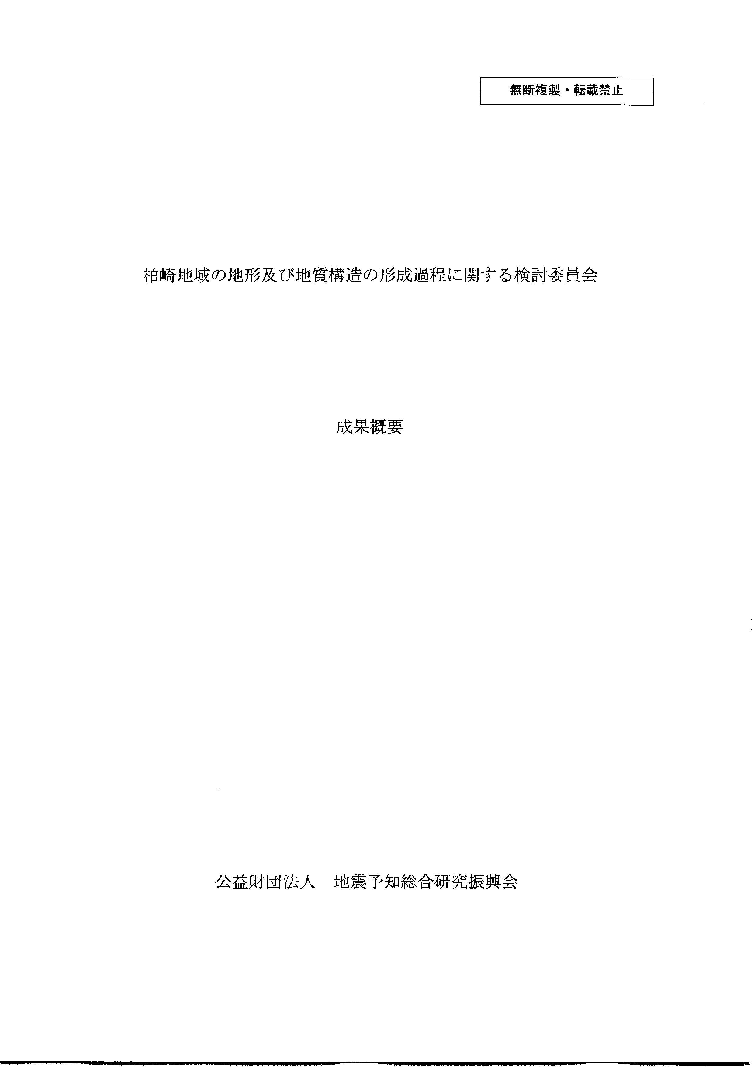 20131018160355048.jpg