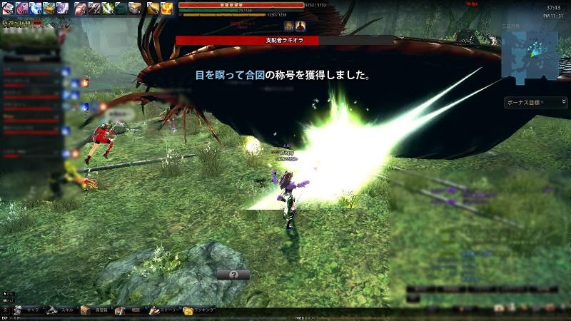 2013_10_14_0000.jpg