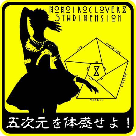 5th_shiorin.jpg