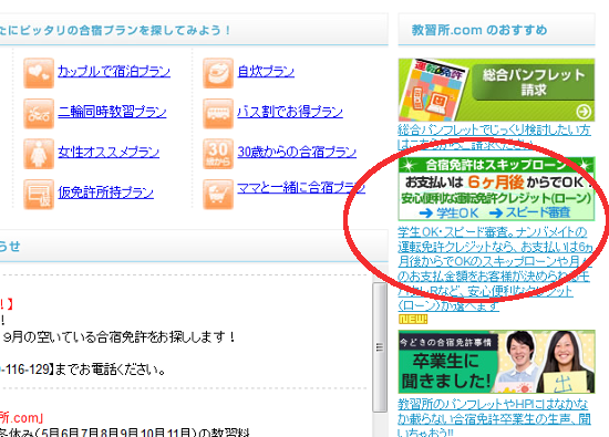 201308191427034bb.png