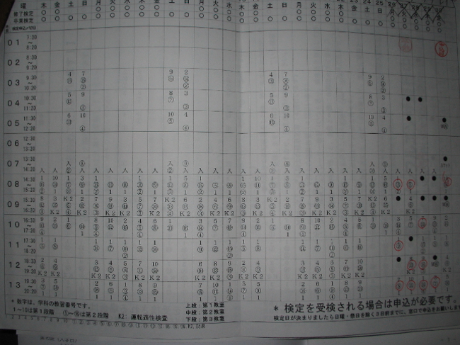 201310282045307c6.jpg