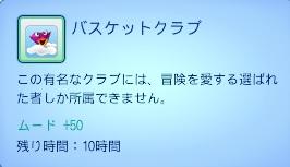 20130806_03.jpg
