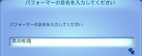 20130917_06.jpg