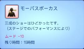 20131113_01.jpg
