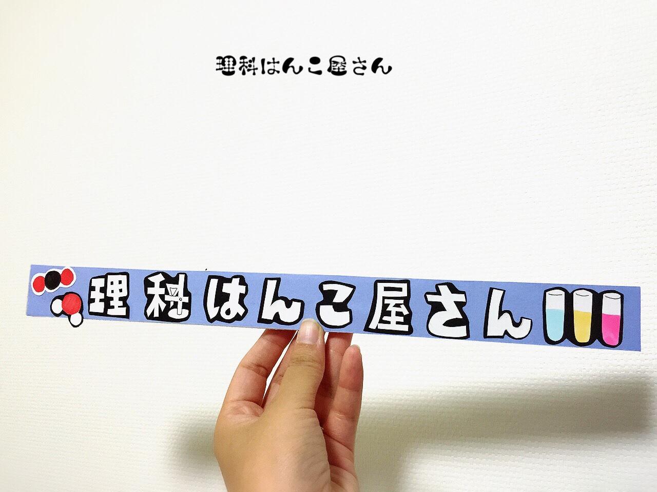 20141014163832d4e.jpg