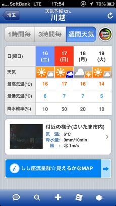 fc2blog_20131115175708666.jpg