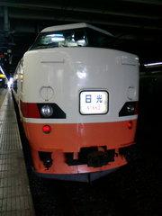 blog_import_5228644f9a53e.jpg