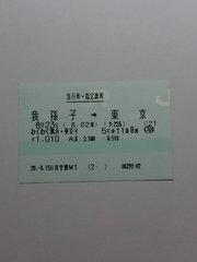 blog_import_522868e5cfed1.jpg