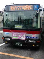 blog_import_522868f7d6c3d.jpg
