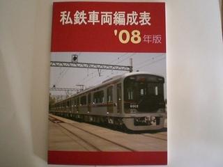 blog_import_522869c9534d0.jpg