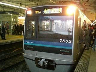 blog_import_52286c8d1d21b.jpg
