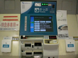 blog_import_52286d6ed0bc1.jpg