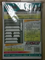 blog_import_5228706d88e71.jpg