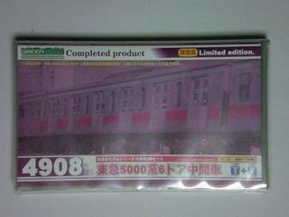 blog_import_522871869d17f.jpg
