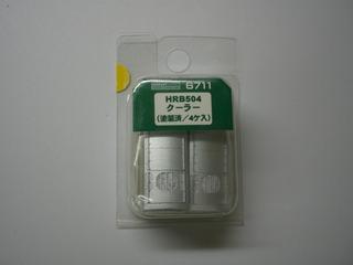 blog_import_522873c9699f5.jpg