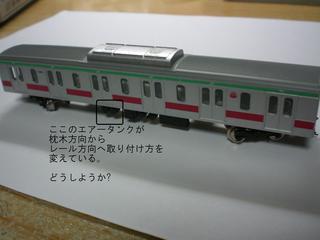 blog_import_522873cb73895.jpg