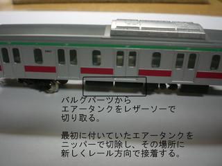 blog_import_522873d761248.jpg