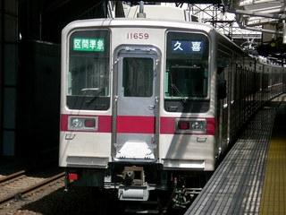 blog_import_5228749f7a4eb.jpg