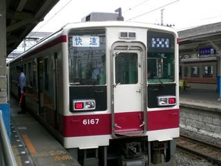 blog_import_522877702f915.jpg