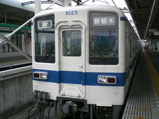 blog_import_5228779789490.jpg