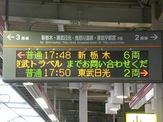 blog_import_5228779e29777.jpg