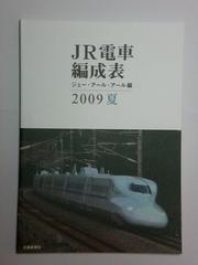 blog_import_52287927389d5.jpg