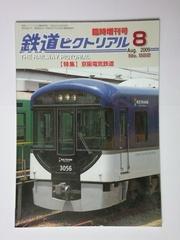 blog_import_52287938c9c47.jpg