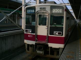 blog_import_52287a595619a.jpg