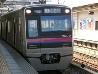 blog_import_52287a81d2684.jpg