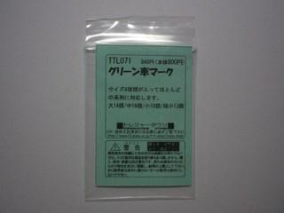 blog_import_52287b2cce927.jpg