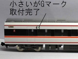 blog_import_52287b303e65e.jpg
