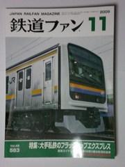 blog_import_52287c3b7a852.jpg