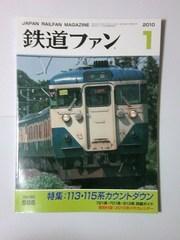 blog_import_52287f322861f.jpg