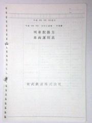 blog_import_52287f9d4e791.jpg