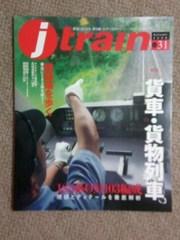 blog_import_522881292f210.jpg