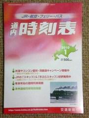 blog_import_5228812a0d738.jpg