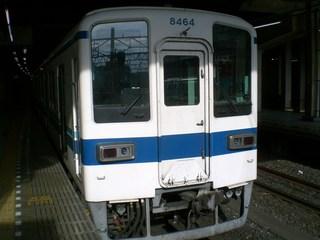 blog_import_522882511b850.jpg
