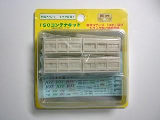blog_import_522882d77adf1.jpg