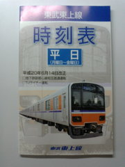 blog_import_5228830e84996.jpg