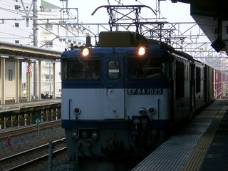 blog_import_5228838c5928c.jpg