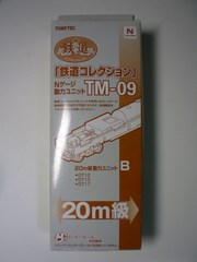 blog_import_522885d0bacd8.jpg