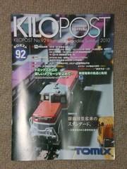 blog_import_52288a135ab85.jpg