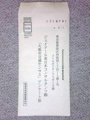 blog_import_52288d1f09ce9.jpg