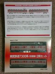 blog_import_52288dffb2113.jpg
